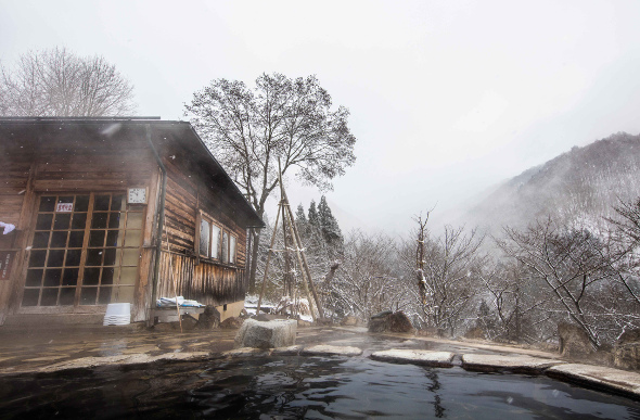 outdoor onsen up in the mountains