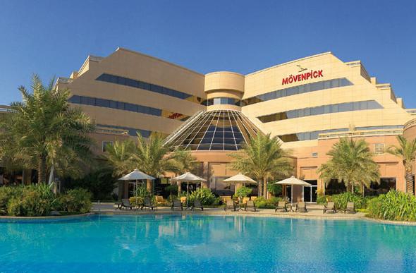 Moevenpick Hotel Bahrain Airport