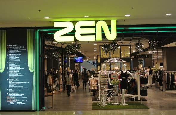 the front of the store Zen inside CentralWorld