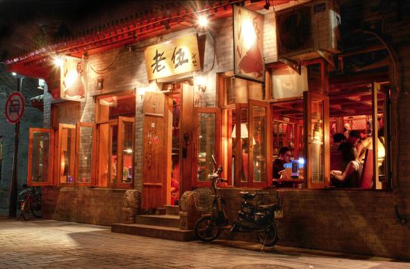 City Scoop: Beijing