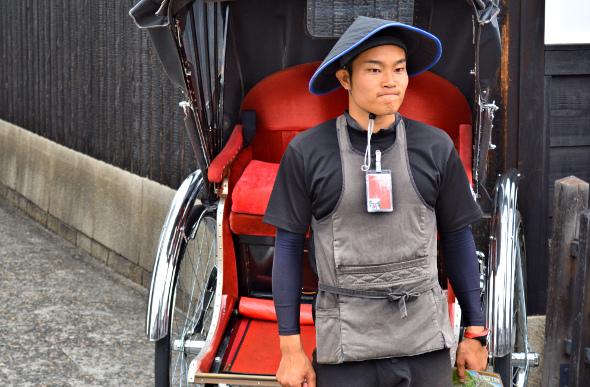 Bikan, Japan