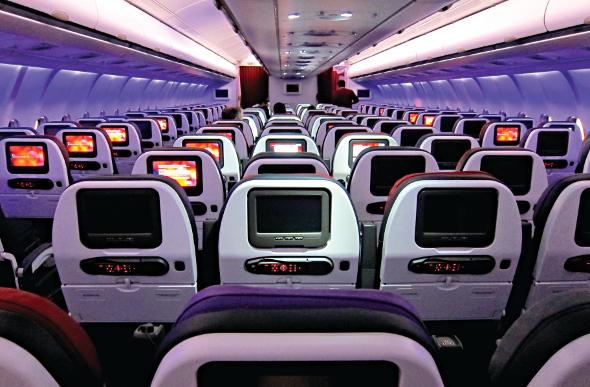 Virgin Australia Airbus A330 200 Seating Plan Review