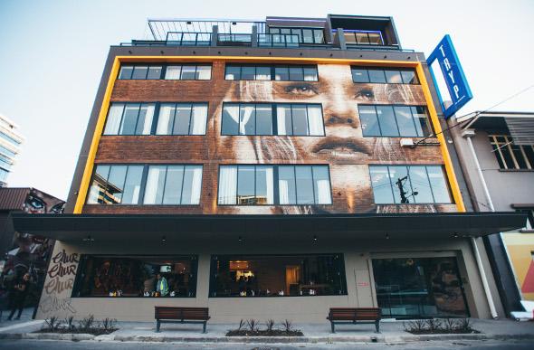 Tryp opens brisbane 39 s first street art hotel for Best boutique hotels queensland