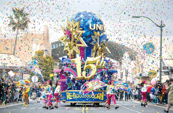 Universal Studios Japan RE-BOOOOOOOORN parade