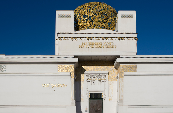 The impressive Secession Pavilion.