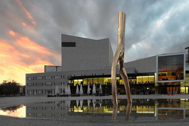 The architecturally marvellous Kongresskultur convention cnetre in Bregenz, Austria.