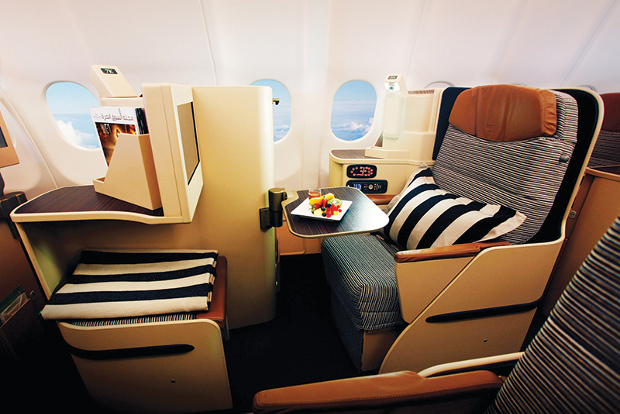 Etihad Airways Pearl Business Class Flight Review