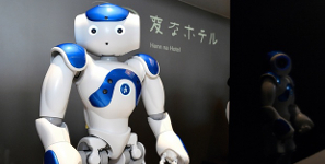 Inside Japan's First Robot-Staffed Hotel