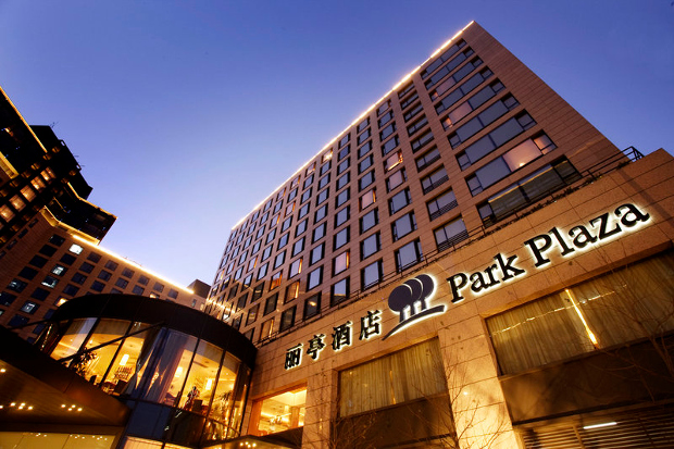 The exterior of the park plaza hotel at night