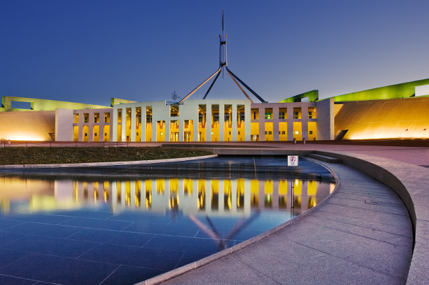 The exterior of the Parliament House