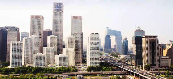 Beijing: Skyline