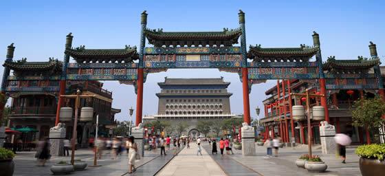 China: Beijing - Qianmen Street