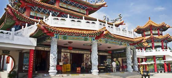 Kuala Lumpur: Thean Hou Temple