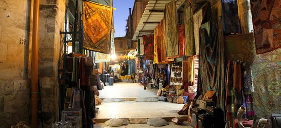 Middle East: Jerusalem Souk