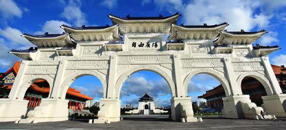 Taipei: Chiang Kai-shek Memorial Hall