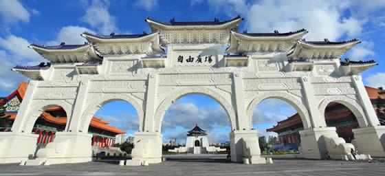 Taiwan: Chiang Kai-shek Memorial Hall