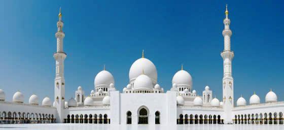United Arab Emirates: Mosque