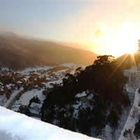 Thredbo, Ski + 5 Nights