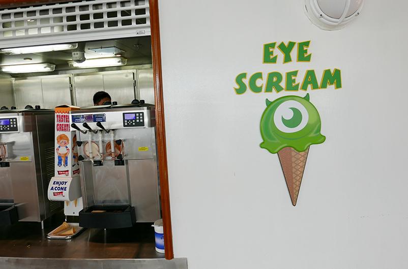 Eye Scream eatery, Disney Cruise Line