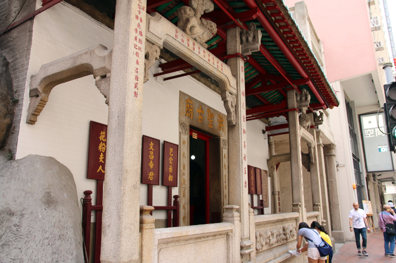 The historic Hung Shing temple.