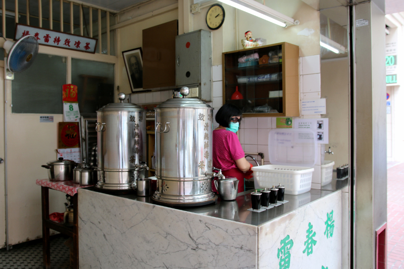 Yeung Chun Lui's traditional herbal tea house in Hong Kong.