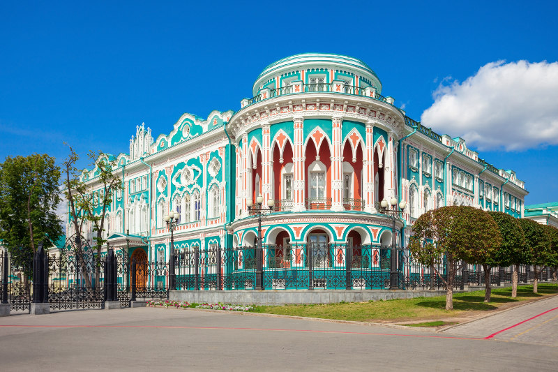 Sevastyanov House (House of the Trade Unions) in Ekaterinburg.Russia