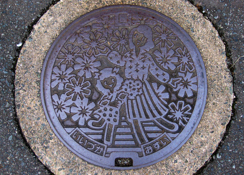 Keep your eyes peeled for the elaborate manhole covers.