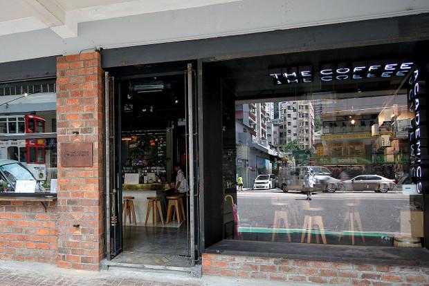Coffee Academics in Hong Kong.