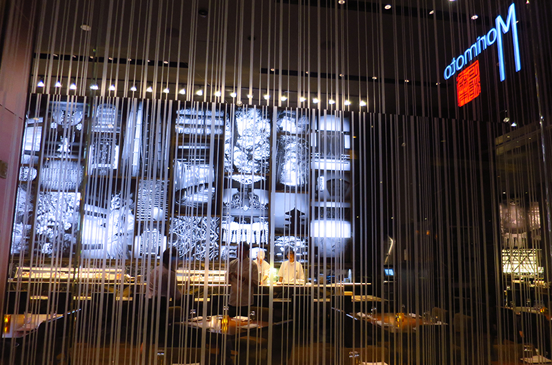 Interior of Morimoto Las Vegas restaurant at MGM Grand