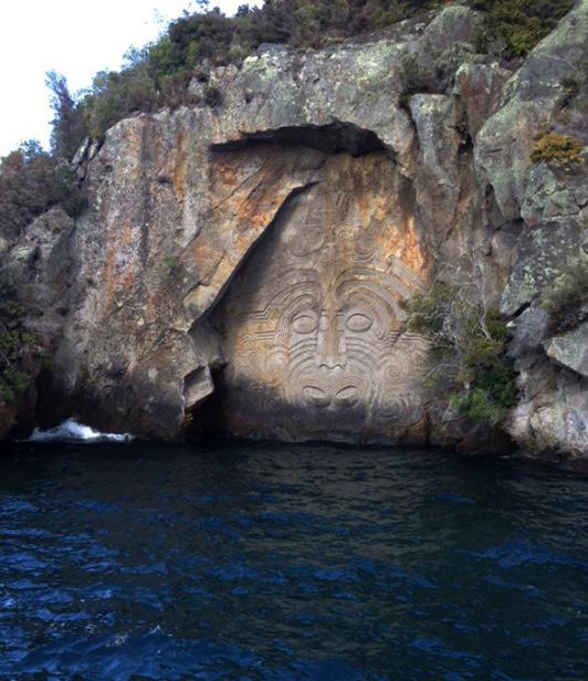 Maori rock carvings at Lake Taupo