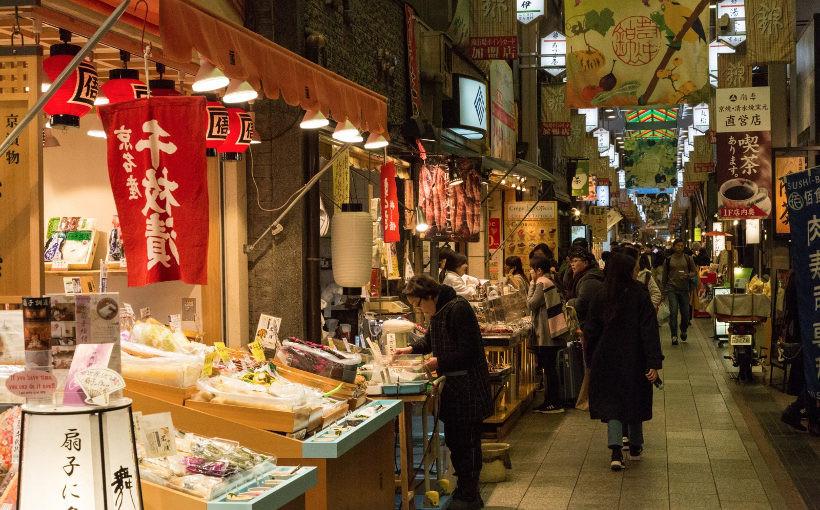 nishiki night market kyoto