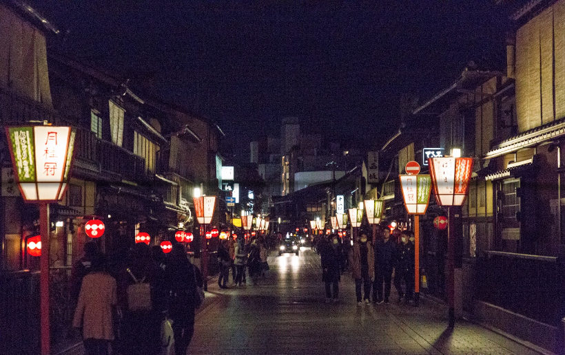 kyoto streets at night