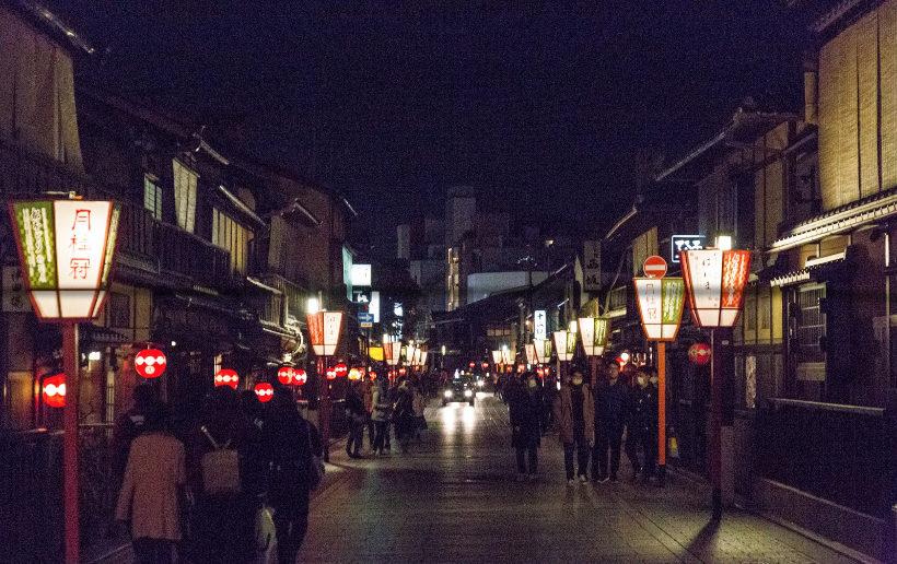 kyoto streets at night
