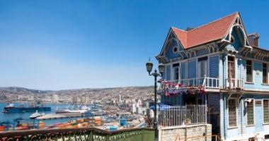 Uncover Valparaiso