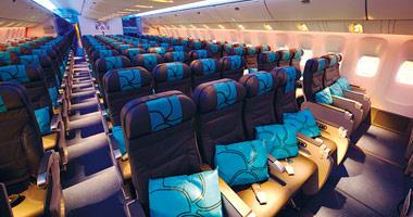 Air Austral cabin