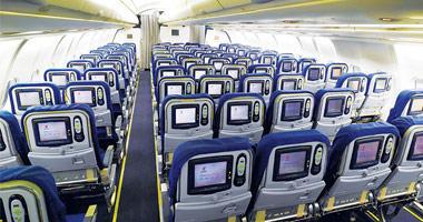 Air China Airline | Flights, Airfares & Deals | Flight Centre