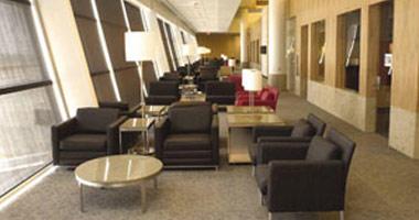 AA Lounge