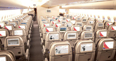 Travel class cabin