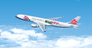 China Airlines in the sky