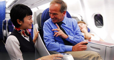 china eastern airlines | discounted flights & fares | flight centre