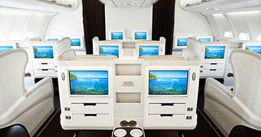A330 Business Class Entertainment