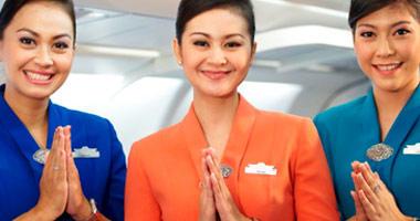 Garuda Indonesia Flight crew