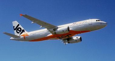 Jetstar flight
