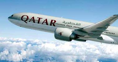 Qatar in the sky