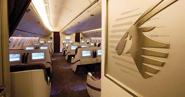 Qatar flights fantastic airfare deals flight centre