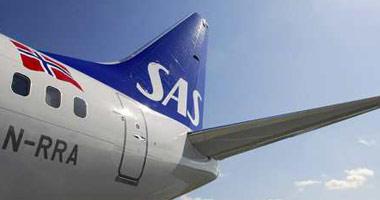 SAS livery