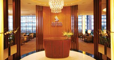 KrisFlyer Gold Lounge