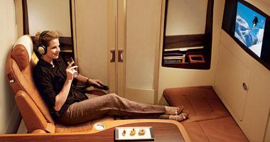 Singapore Airlines suite