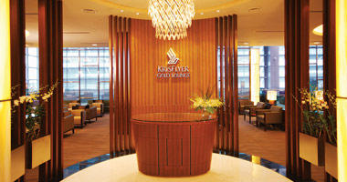 The stylish Singapore Airlines Lounge