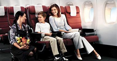 Qantas Economy Class